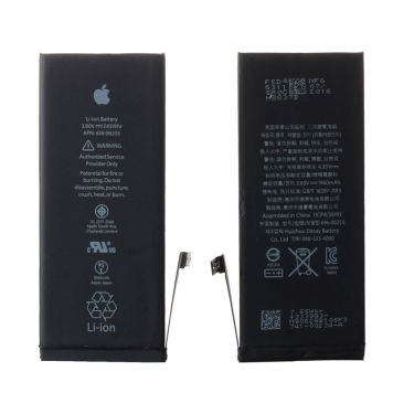 Batterie Original iPhone 7 1960mAh - (616-00256, 616-00258)