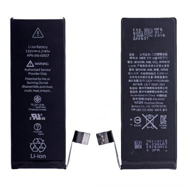 Batterie Origine iPhone SE 1624mAh - 616-00107